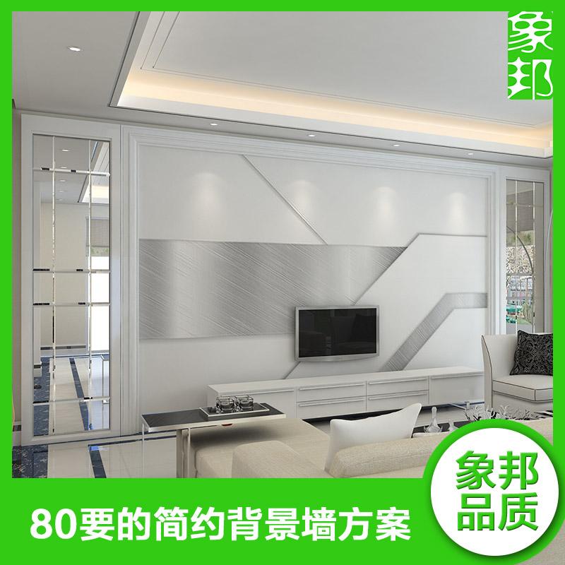 Так государственный телевидение фон стена керамическая плитка телевидение фон стена декоративный рамка современный простой стена машины мощность