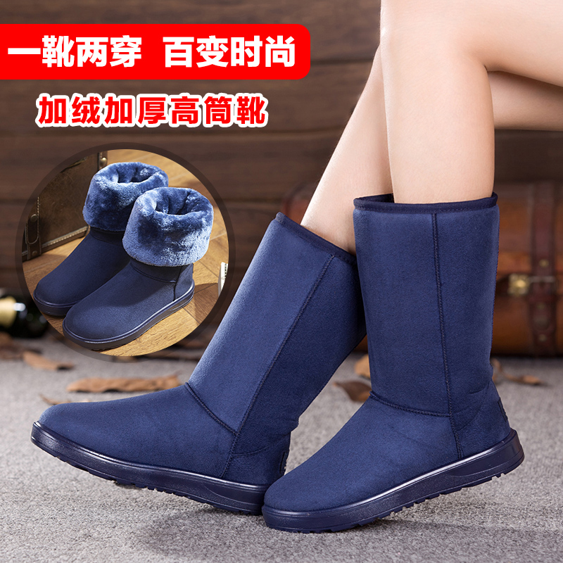 New winter fashion boots high tube snow boots womens flat heel anti slip thickened warm student short tube cotton shoes cotton boots