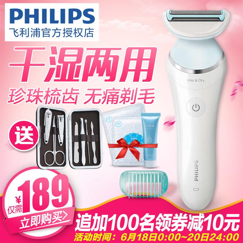 Philips электрический мисс брить средство для удаления волос подмышка волосы нога волосы частное офис эпиляция устройство все тело женщина царапина волосы нож BRL130