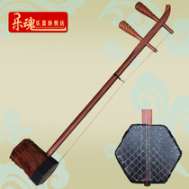 Lok Soul Professional mahogany Beijing erhu Red Acid branch Beijing erhu Sipi Erhuang musical Instruments factory direct playing delivery box