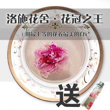 Los ShiHua shed rose tea super beauty to raise colour regulate the menstrual function drainage blood pure natural without adding 30 g big box