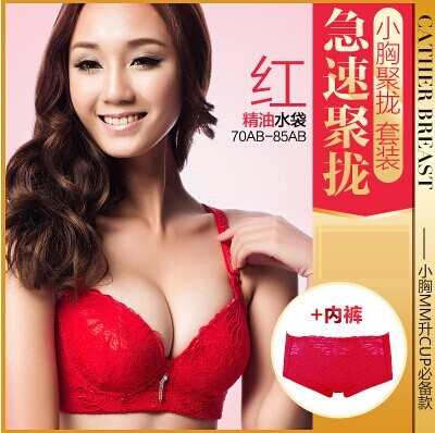 4dc52d64bb5f2 Xin ya li flagship store together bra breast massage small female bra cover  type adjustable thickening Underwear suits