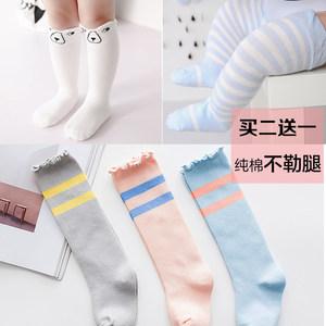 婴儿袜子春秋冬纯棉袜0男女宝宝长筒袜3新生婴幼儿中筒袜6个月1岁