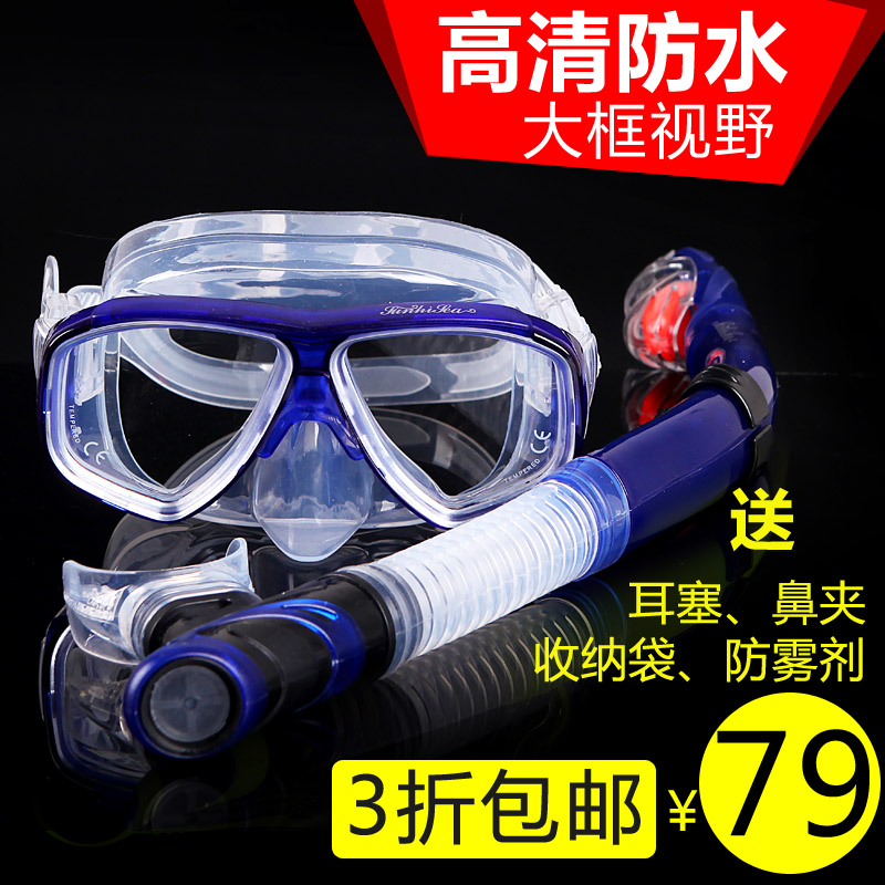 Погружной зеркало для взрослых зеркало поплавок скрытая самбо сухой стиль дыхательную трубку поплавок скрытая маска для лица оборудование плавать очки установите