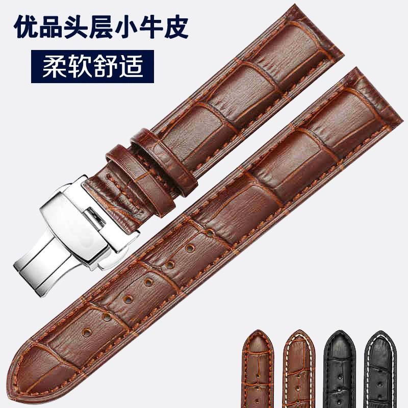 奧紀真皮表帶手表帶 男女蝴蝶扣表鏈代用浪琴天梭美度卡西歐DW
