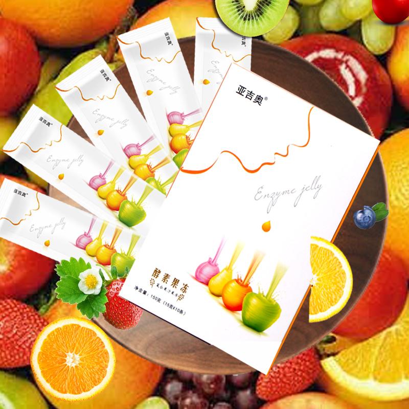 【5送1】亚吉奥果汁果冻条水果蔬酵素孝素正品酵素果冻营养保健