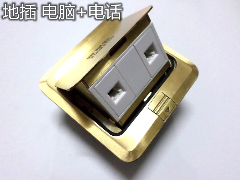 Коробки для электрических розеток Артикул 542537889506