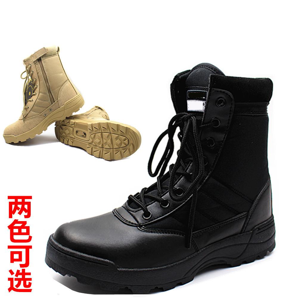 夏季款07真皮作战靴户外登山靴军靴男特种兵陆战战术靴沙漠靴军鞋
