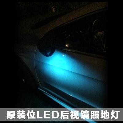 大眾LED後視鏡燈照地燈CC邁騰尚酷途觀翼虎昊銳君威GS速派改裝