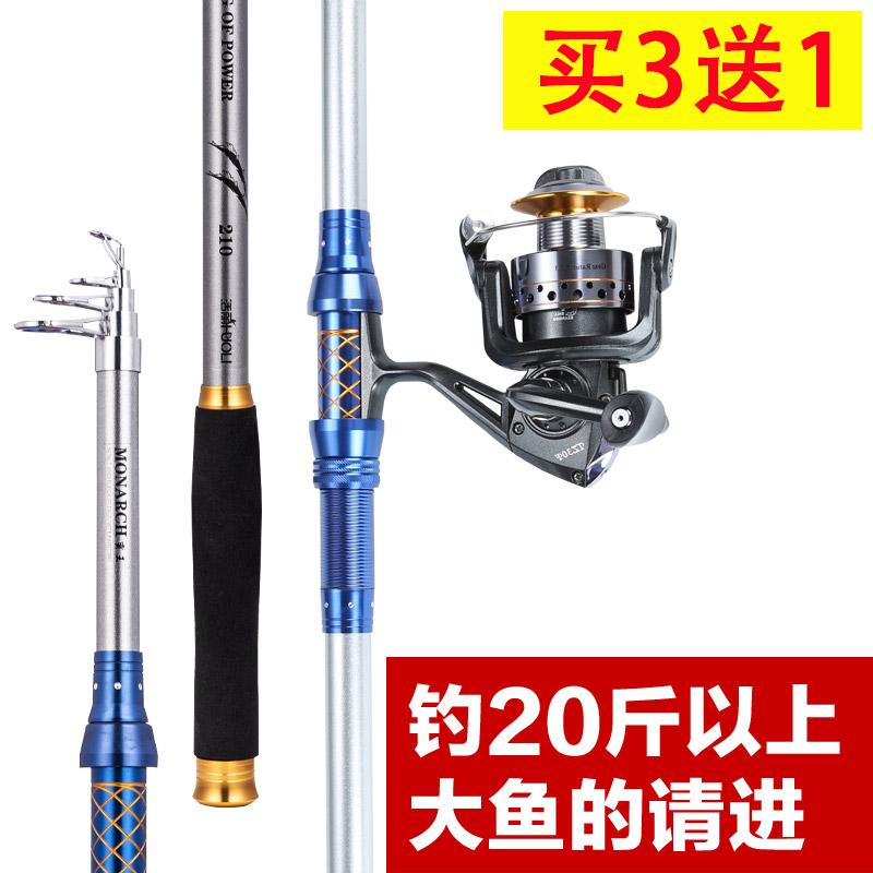 活麗海杆裸竿套裝 遠投竿海釣竿魚竿碳素全套拋竿3.6米2.7海竿