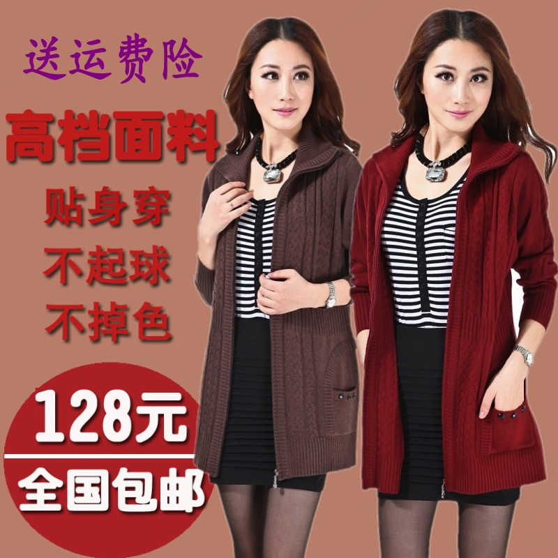 Middle aged and old mothers cardigan sweater womens knitting zipper medium length autumn winter thick sweater red large size slim fit