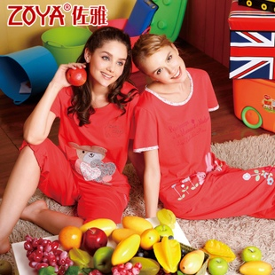 ZOYA Zuoya Xia paragraph cotton sports female cartoon pajamas tracksuit suit A31311 color
