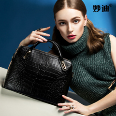 Miao di 2015 new leather handbag crocodile pattern leather handbag shoulder bags diagonal official document bag