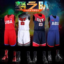 Баскетбол > Одежда.