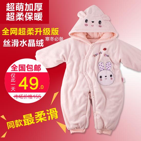 冬天婴儿连体衣服长袖秋冬季装加厚宝宝外出服新生儿棉服0-3月1岁