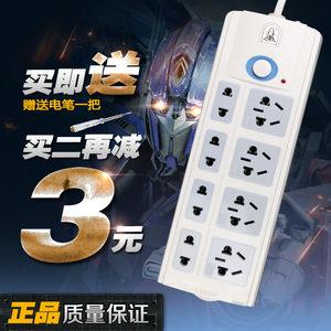 子弹头插座排插插排包邮TS402 1.8 2.8米8插位插线板接线板插板