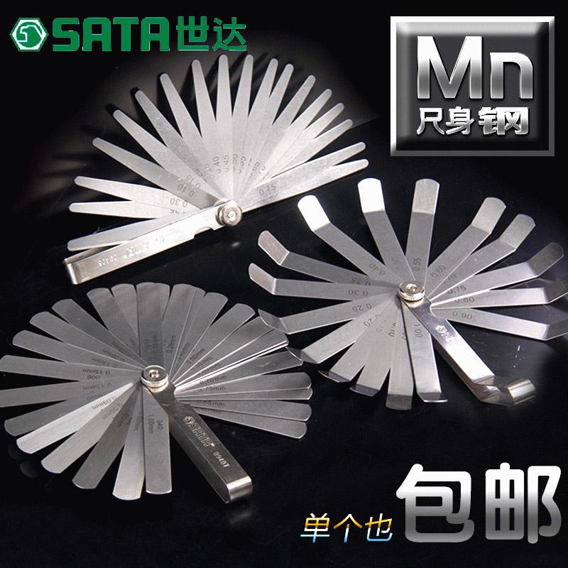 世达工具不锈钢塞尺 薄厚规间隙尺0.02-1.0mm厚薄塞规09401-09407