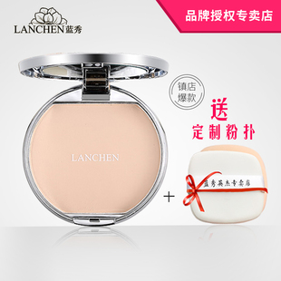 Powder blue show genuine counter moisturizing concealer oil control dual-use US durable white powder repair capacity bottoming finishing powder