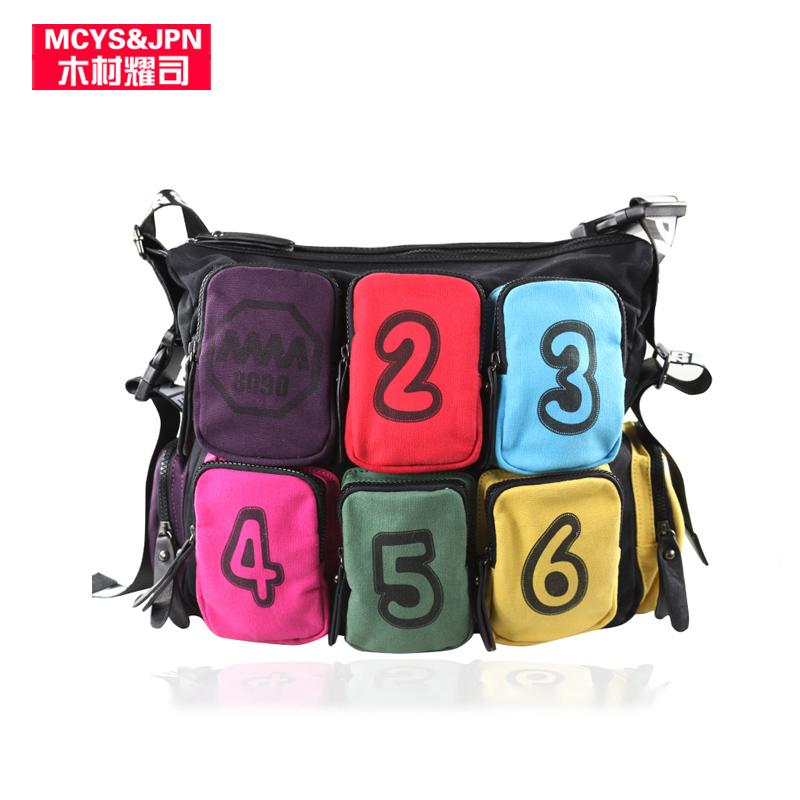 Mucunyao дивизия сумка Messenger мешок Корейский волны мешок рюкзак рюкзак мешок школы рюкзак мужчин и женщин функции пакета от Kupinatao