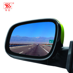 Hwashi new Volkswagen Touran mirror new territory Lang Lang Yi new Passat big vision anti glare blue mirror side mirror