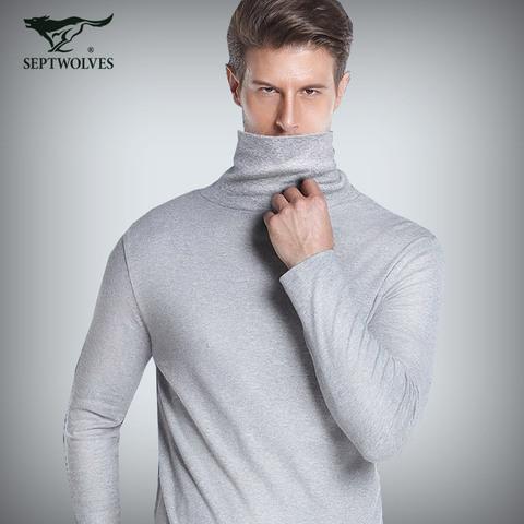 七匹狼男士秋衣中高领纯棉线衣冬季青年韩版打底衫单件保暖内衣男