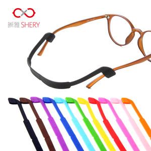 晰雅户外运动眼镜防滑绳眼镜腿配件硅胶绑带链儿童眼镜固定眼镜绳