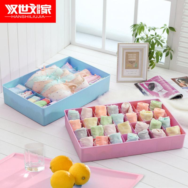 Китайский мир лю домой xl пластик сетка нижнее белье бюстгальтер в коробку сын крышка носки трусы разбираться коробка