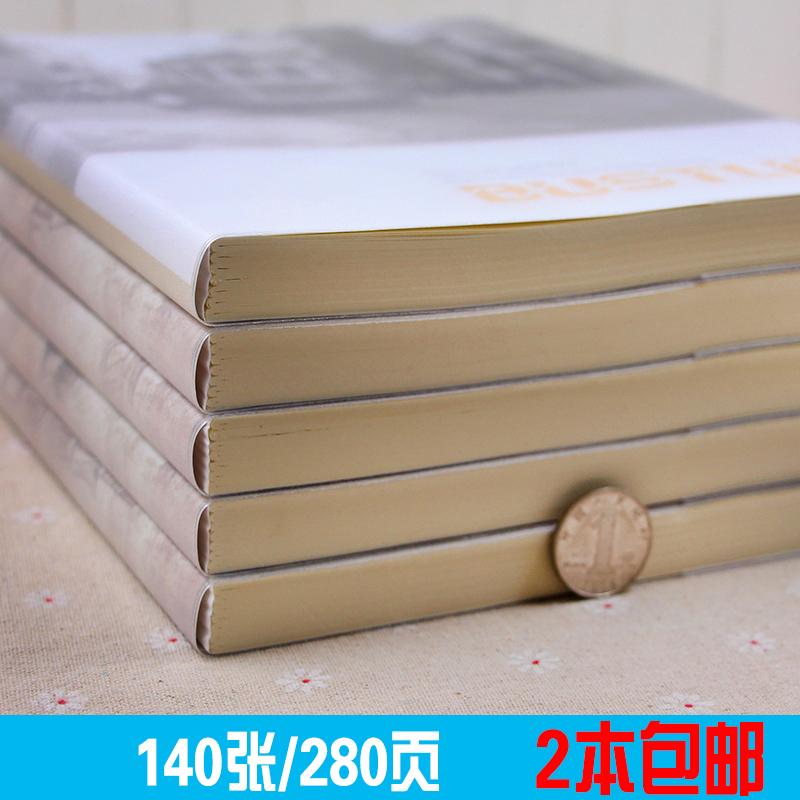 Сгущаться 140 чжан стежка мешочки это 16k/B5 ноутбук канцтовары старшие классы средней школы студент комплекс исследование большой плоский магазин книга