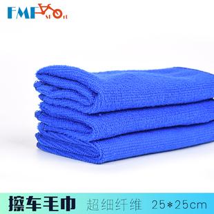 保养维修山地公路自行车洗车布装备抹布擦拭吸水毛巾清洁套装配件