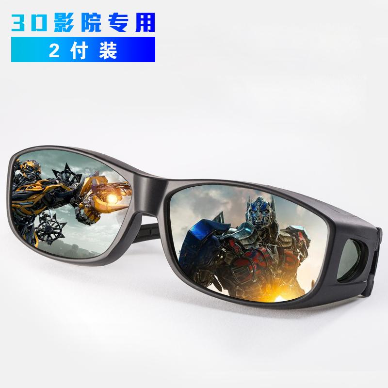 Нет вспышки стиль поляризация круглый поляризующий 3d очки REALD imax фильм больница специальный 4d глаз телевидение общий три d