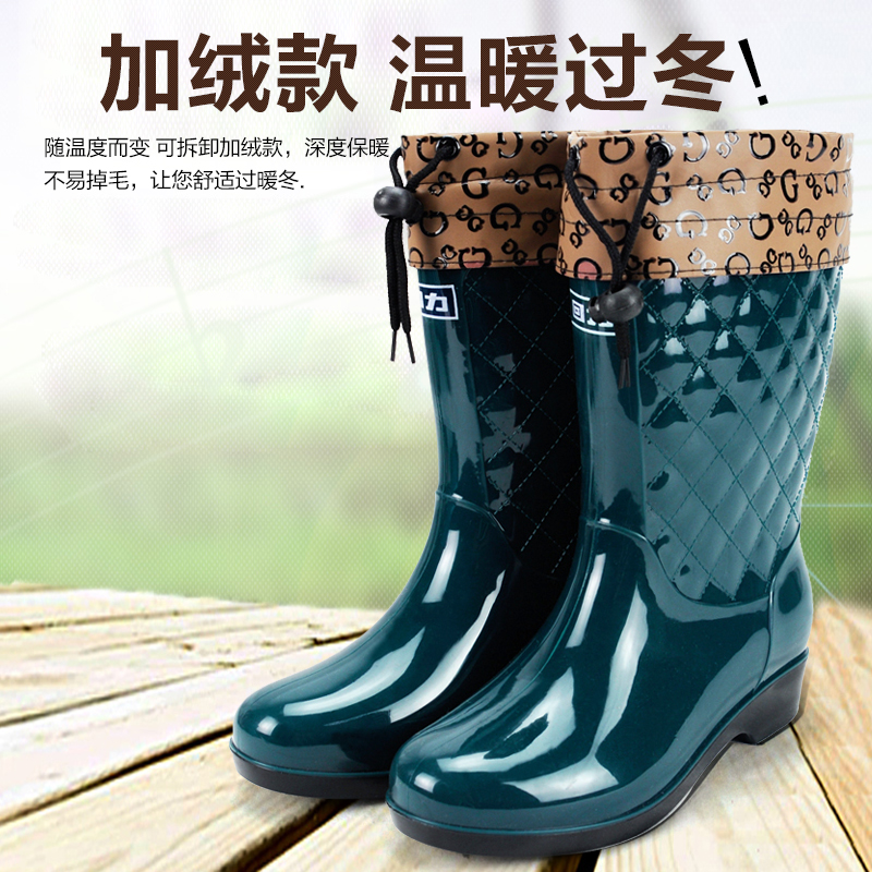 回力�r尚雨鞋女款防滑防水耐磨女士雨靴中筒水鞋平跟套鞋加棉�z鞋