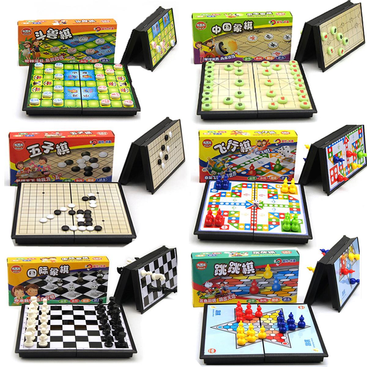 折叠磁性跳棋飞行棋儿童玩具益智棋类围棋中国际象棋五子棋游戏棋