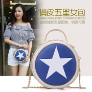 ZYA new 2015 small round simple mini Crossbody trend handbags chain small bag hand printed bags