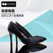 IIXVIIX2015 autumn new Lizard superficial sharp pointed piece of metal super high heel shoes women shoes SN53110512