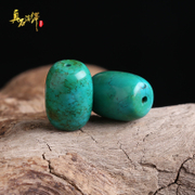 Optimizing color drum barrel beads turquoise loose beads beads seeds Huang-Lao song Shi shi Yao dingzhu, DIY Lan Huasong Bodhi