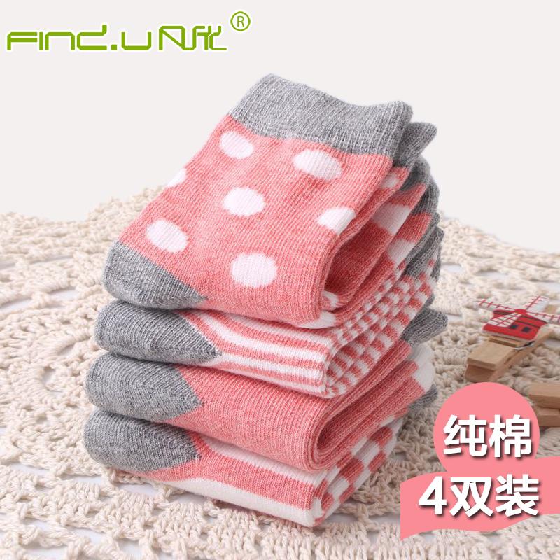 嬰兒純棉男女寶寶兒童襪
