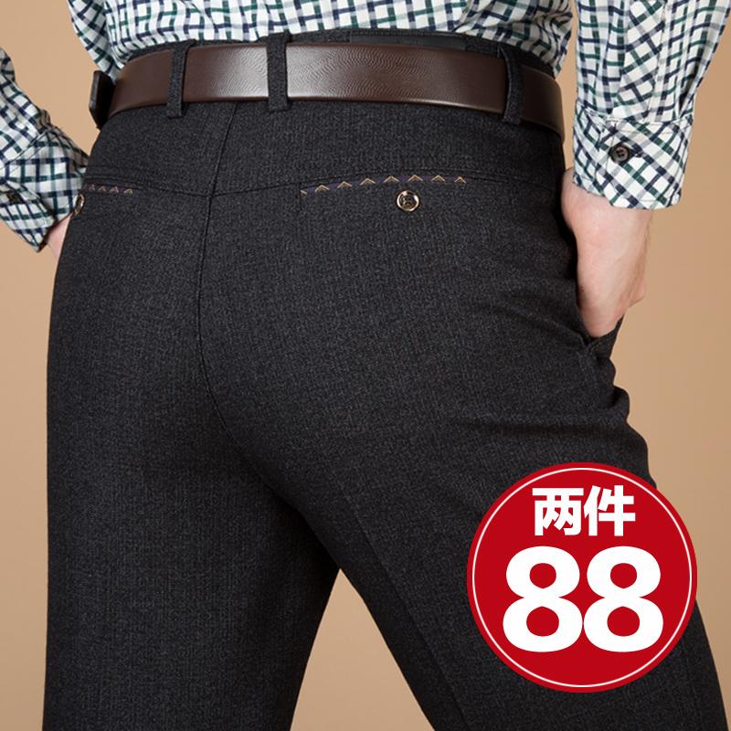 春 中老年人男褲寬鬆西褲中年男士 褲薄款高腰爸爸裝長褲子