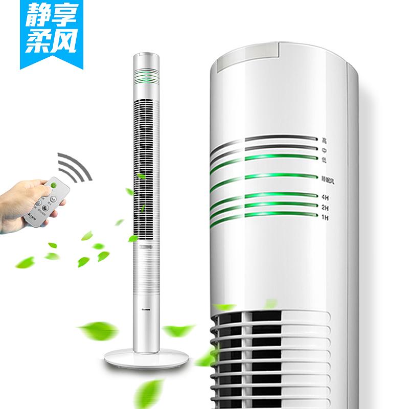 艾美特电风扇无叶塔扇FT41R静音落地家用遥控台式省电电扇大厦扇