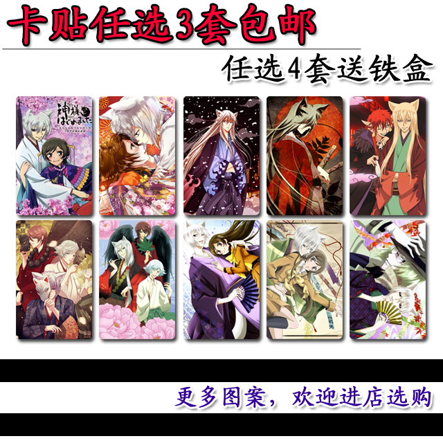 B series of young girls marriage card / rice card / frosted crystal card / naissan Bawei card