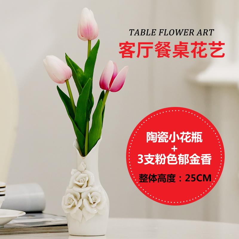 假花仿真花客廳套裝花藝裝飾品家居花瓶擺件室內插花餐桌花束擺設