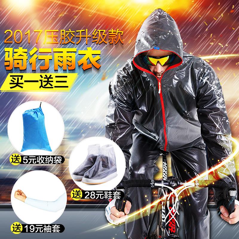 Верховая езда плащ гора велосипед трещина пончо дождь брюки костюм мужской и женщины на открытом воздухе бег одежда один ветровка оборудование