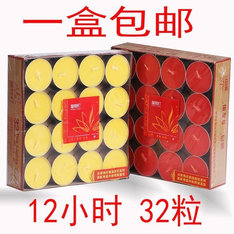 Масленные свечи Артикул 40960556410