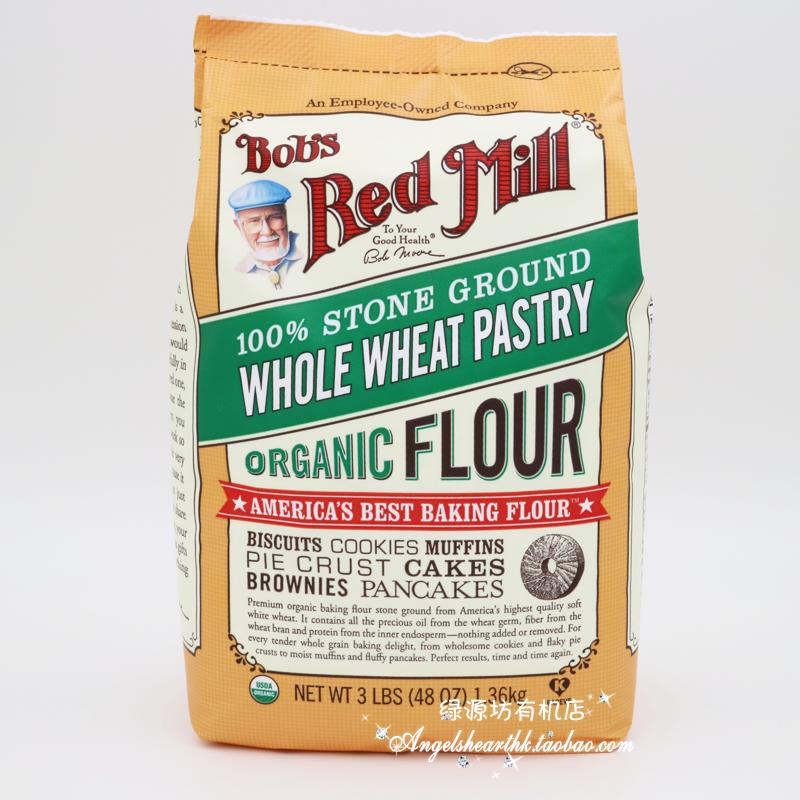 清货18年10月美国红磨坊Bob's Red Mill低筋面粉 蛋糕面粉1.36kg