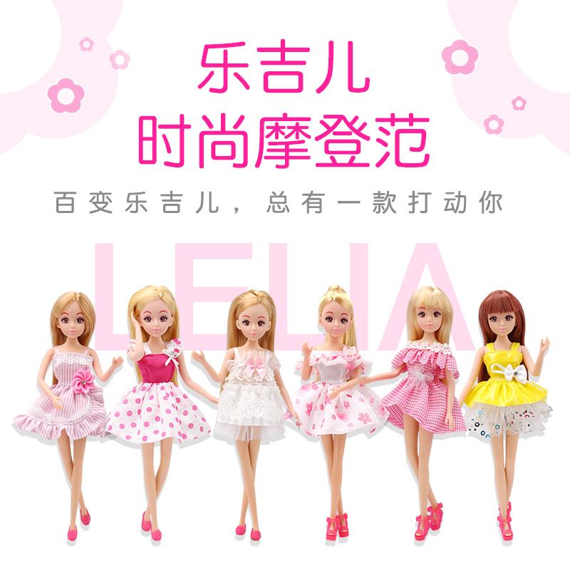 樂吉兒芭比洋娃娃套裝換裝衣服大 女孩公主生日玩具兒童