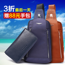 Fashionable man chest package male han edition female outdoor sports leisure canvas purse travel shoulder bag, multi-function