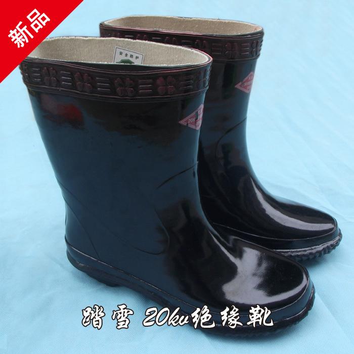 天津 踏雪牌 20KV绝缘靴 雨鞋  电工雨鞋 电工胶鞋
