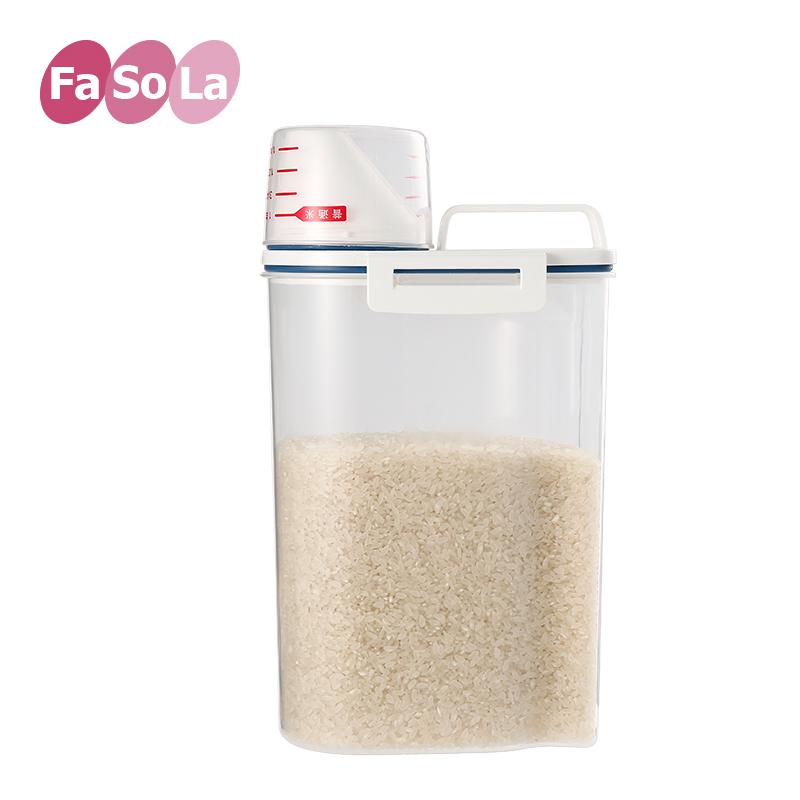 FaSoLa米桶 儲米箱防潮防蟲塑料密封罐廚房2kg儲米桶裝米桶