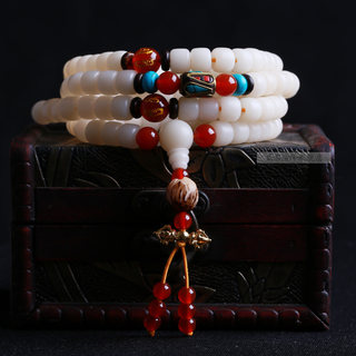 Natural white lime series original Candida 108 beads Tibetan Bodhi seed agate bracelet jewelry for men and women