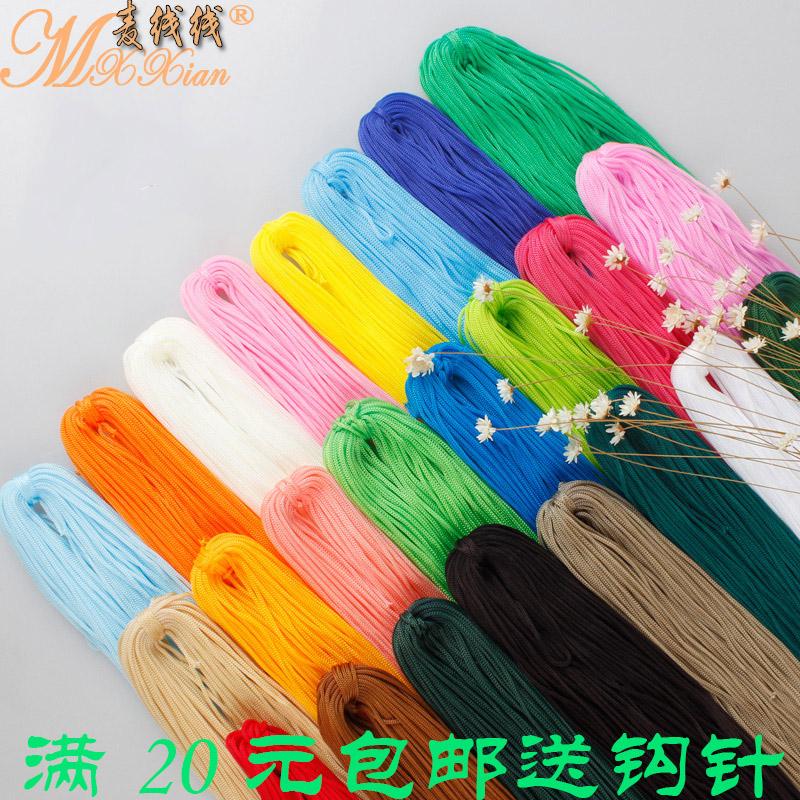 麦线线 空心线丝光冰丝圈圈包钩针线编织钩织手工毛线钩玩偶毛线