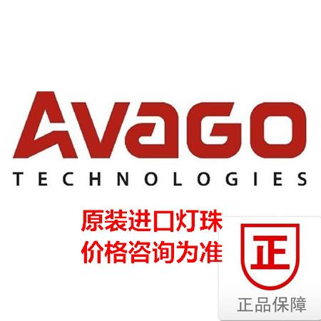 AVAGO安华高 高亮3W大功率装饰照明贴片LED HLMP-3960-K0002
